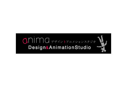 Anima – Studios d'animation et de design