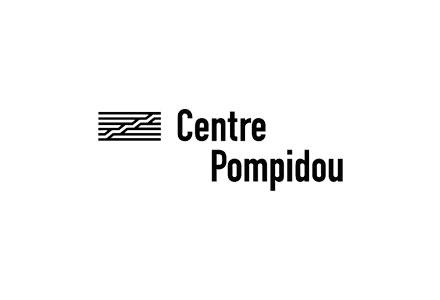 Le Centre Georges Pompidou Paris