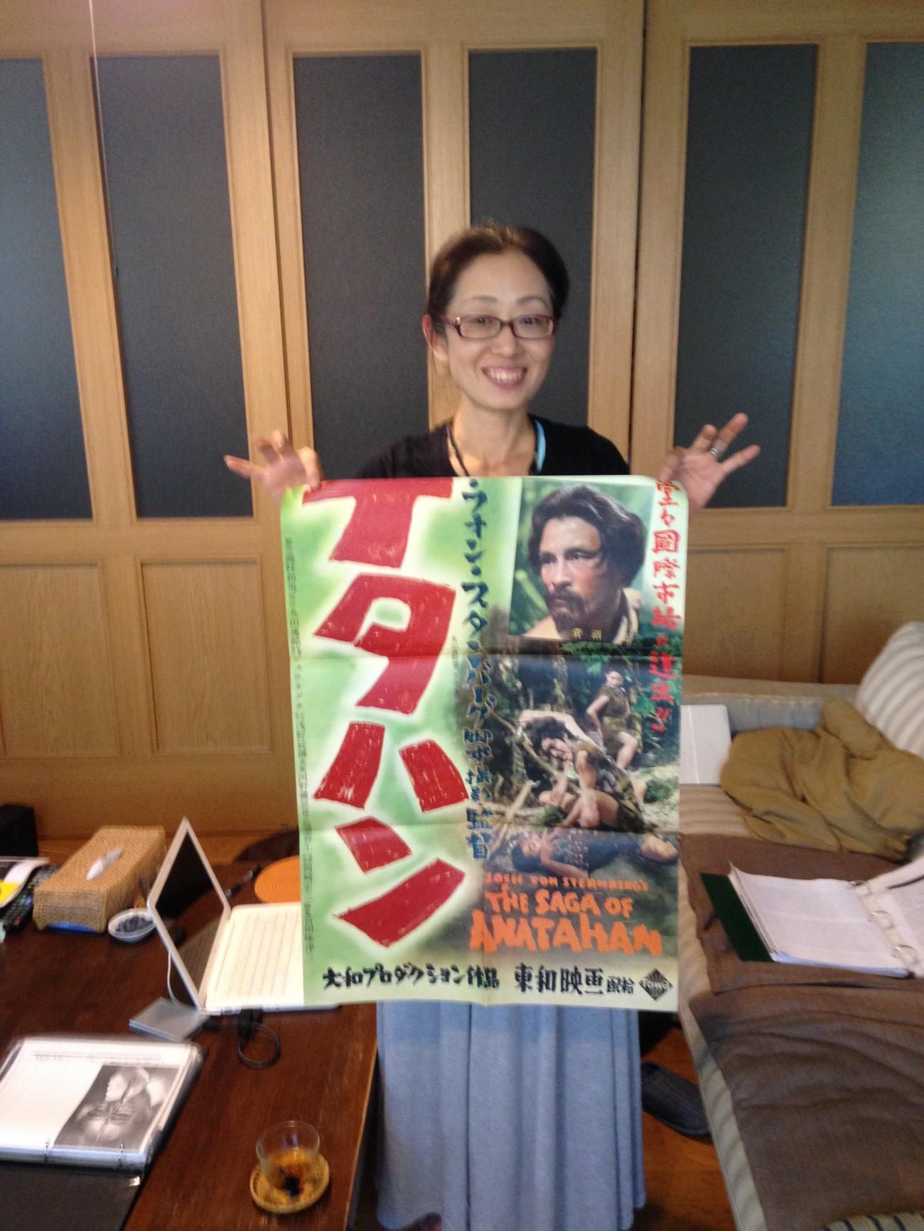 Sachiko Mizuno, à son domicile, tenant une affiche du film.