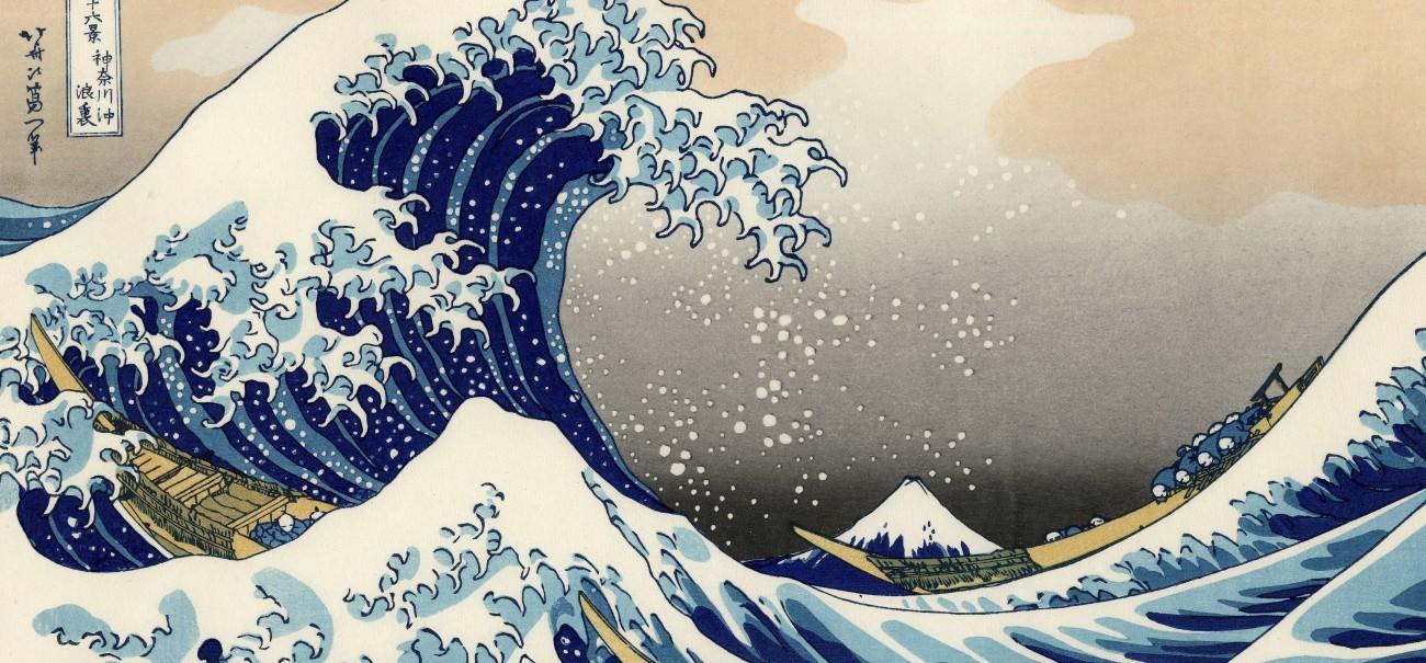 La Grande vague de Kanagawa, (1830 ou 1831), Katsushika Hokusai