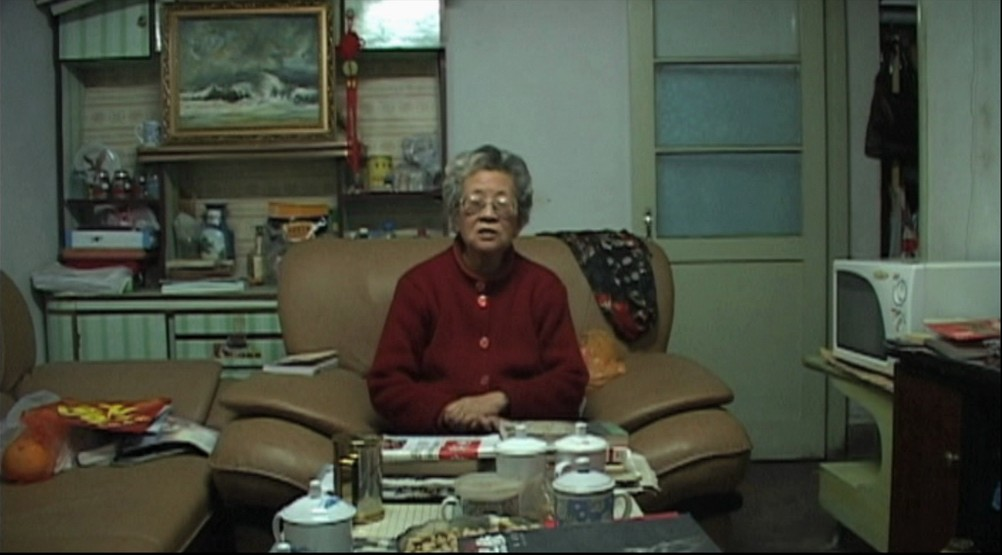 Fengming, Chronique d'une femme chinoise (Wang Bing, 2007).