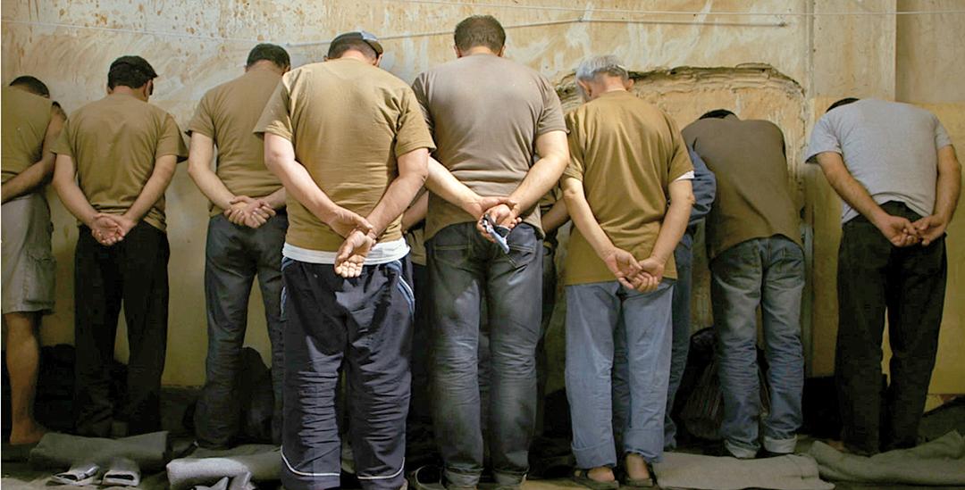 Cin d bat les privations de libert caf des images - Assad guilherand granges ...